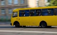 У Луцьку змінять рух транспорту через перекриття частини дороги