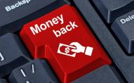 До бюджету Луцька повернуть мільйони гривень