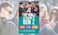 У Німеччині видали адаптовану під сучасну молодь Біблію