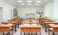 Як будуть працювати школи у «червоній» зоні карантину