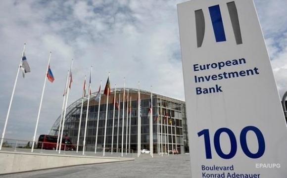 Україна отримає 50 млн євро від ЄІБ на вакцинацію