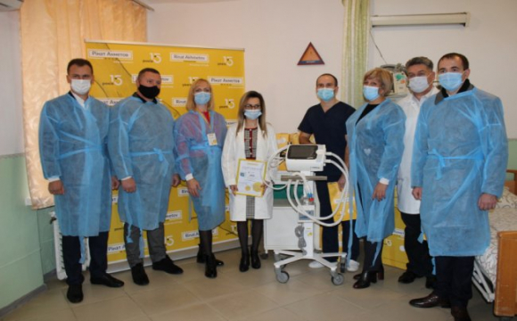 На Волині лікарні подарували апарат ШВЛ. ФОТО