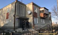 В Луцьку жінка ромської національності посеред вулиці обікрала бабусю. ФОТО