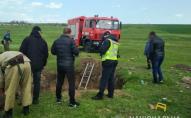 В Одеській області в колодязі знайшли тіла чотирьох молодих людей