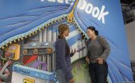 Facebook відкриє офіс в Україні?