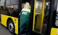 Расизм у громадському транспорті: кондукторка образила темношкіру пасажирку. ВІДЕО