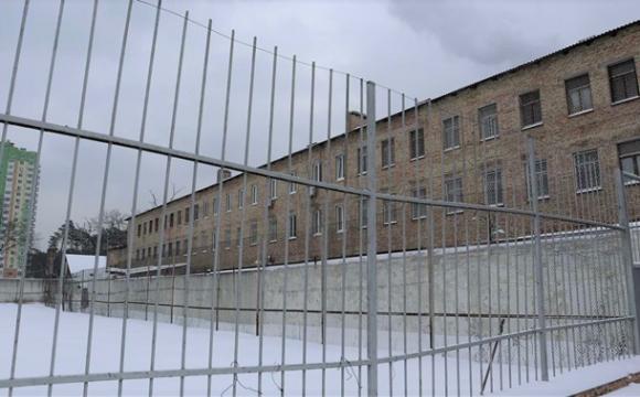 Українську в'язницю продають за понад 220 мільйонів. ФОТО