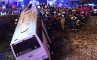 У Польщі назвали ймовірні причини аварії українського автобуса. ВІДЕО