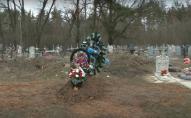 У Харківській області в морзі переплутали тіла померлих