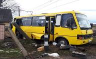 Смертельна аварія: Рейсовий автобус зіткнувся із потягом