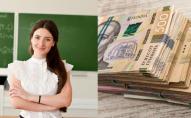 В Україні пройде конкурс «Учитель року»: скільки грошей отримають переможці