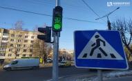 На проблемному перехресті в Луцьку запрацював новий світлофор. ФОТО