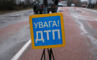 У Луцьку водій протаранив два авто і втік з місця пригоди