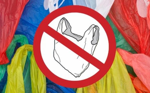 У Німеччині заборонили пластикові пакети