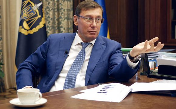 Юрій Луценко порівняв яйця Медведчука і Януковича
