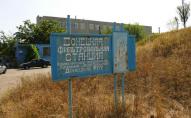 Донбас знаходиться на межі екологічної катастрофи