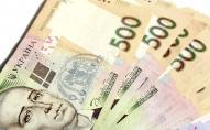 «Коронавірусну» допомогу отримають 175 тисяч українців