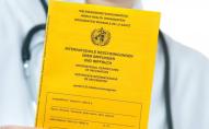 Як отримати сертифікат про вакцинацію не виходячи з дому