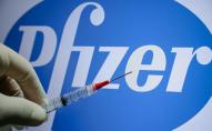 Pfizer може з'явитися в Україні в травні