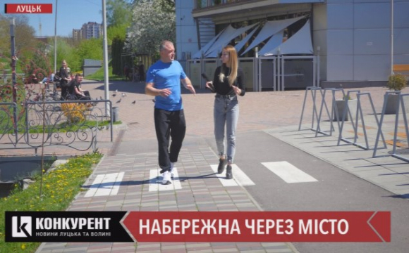 Ідея Покровського: у Луцьку пропонують зробити вело- та пішу доріжки вздовж Сапалаївки. ВІДЕО