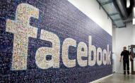 Мін'юст США подав позов проти Facebook
