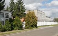 Стартова ціна 41,6 мільйона гривень: на аукціон виставили Волинську виховну колонію