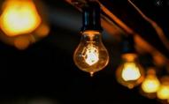 Сьогодні на Волині відбудеться масове вимкнення електроенергії: адреси