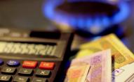 Нафтогаз спростив процедуру зміни газопостачальника