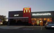 МакДональдс у Луцьку  можуть побудувати до кінця 2021 року