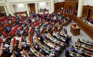 Обрали нового спікера Верховної Ради