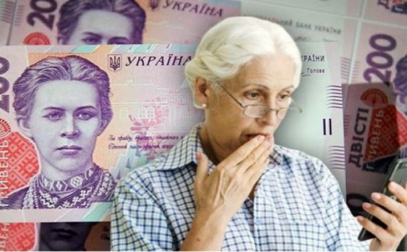 З 2021 року пенсійний вік для жінок збираються підвищувати: коли саме