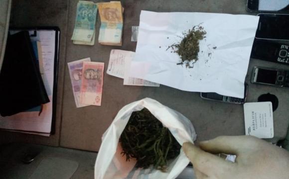 Допомагали односельцям розслабитись: на Волині затримали наркоторговців. ФОТО