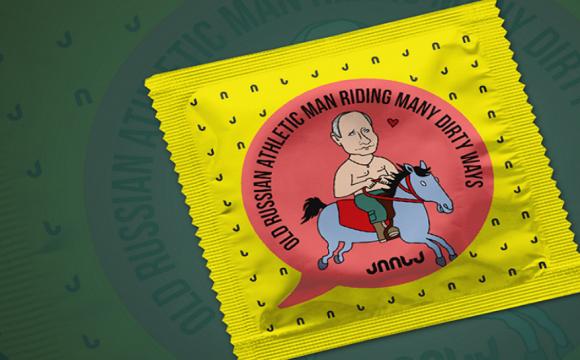 Грузинська компанія створює презервативи з зображенням Путіна і Сталіна