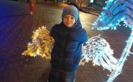 У Луцьку знайшли зниклого 10-річного хлопчика. ФОТО