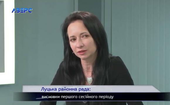 «Основний – учень, і ми маємо виходити з його потреб», – Оксана Урбан про проблеми в освіті. ВІДЕО
