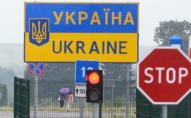 Щось знають? Влада США закликає громадян скасувати поїздки в Україну