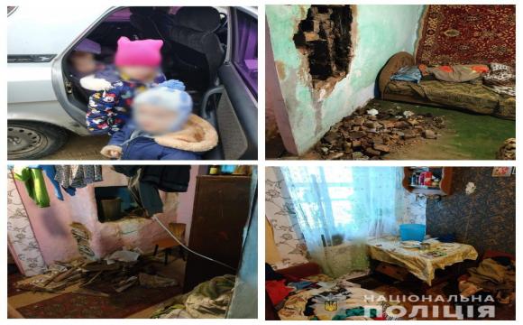 Мати покинула в безладі 3 малих дітей і зникла. ФОТО