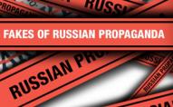 «Россию» заборонили у Латвії через «мову ненависті» щодо України