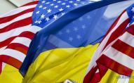 Адміністрація Байдена демонструє прихильність до України - Квін
