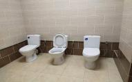 Скандал навколо туалетів