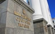 Екс-чиновника Міноборони підозрюють в афері з квартирами на 15 млн
