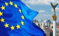 Скільки українців вважає себе європейцями