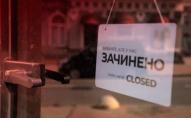 В Україні почався посилений карантин