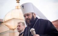 «А воно таки пальнуте»: лучани обурилися пропозицією митрополита Михаїла