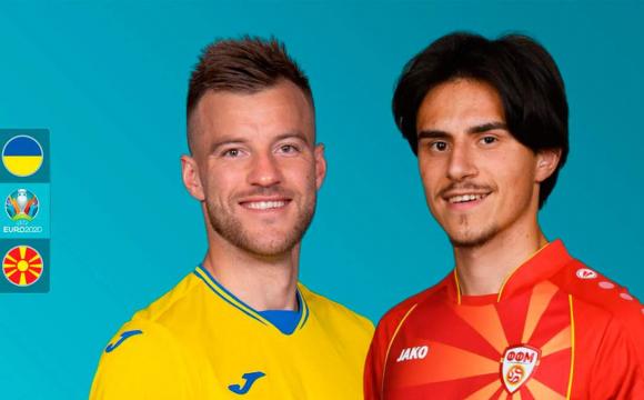 Доленосний матч Євро-2020: анонс гри Україна – Північна Македонія