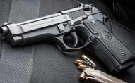 Під Запоріжжям жінка-військовослужбовець застрелилася на посту