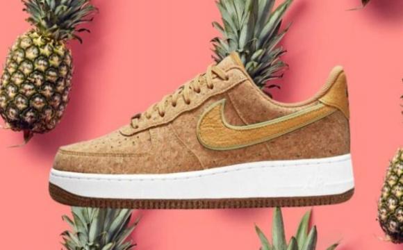 Nike створить кросівки з шкірки ананаса