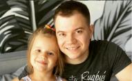 Необхідна допомога: молодий батько страждає від онкології. ФОТО