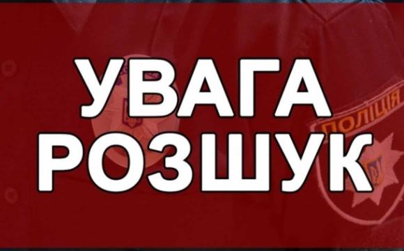 За розбійний напад шукають 43-річного мешканця Луцька. ФОТО