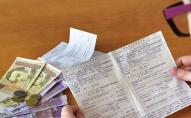 Українцям розповіли як запобігти виселення за комунальні борги